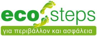 eco steps
